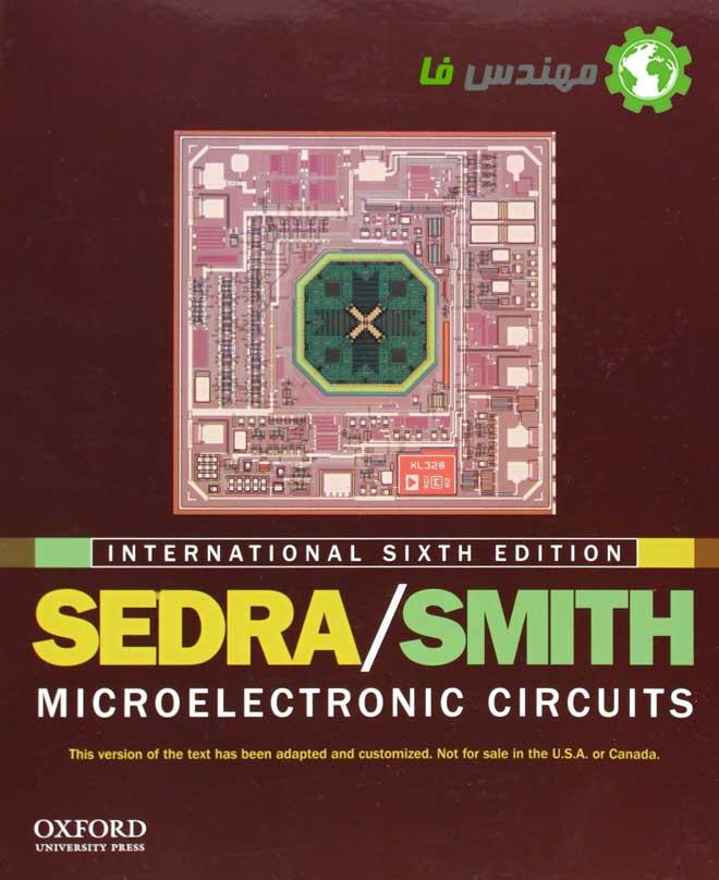 کتاب مدار های میکروالکترونیک سدرا - اسمیت